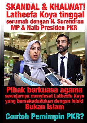 skandal latheefa.jpg